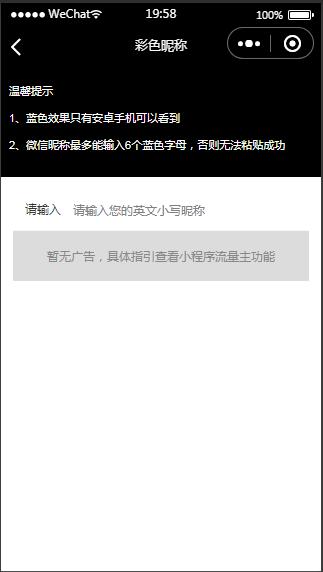 云开发工具箱小程序源码